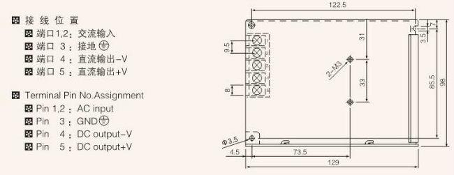 AC 220V to DC 5V 12V 24V 36V 35W Single Output Switching Power Supply SMPS  (S-35)