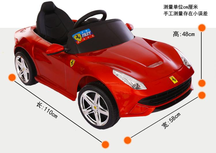 ride jouets rechargeable voiture lectrique de commande distance pour les enfants ride jouets. Black Bedroom Furniture Sets. Home Design Ideas