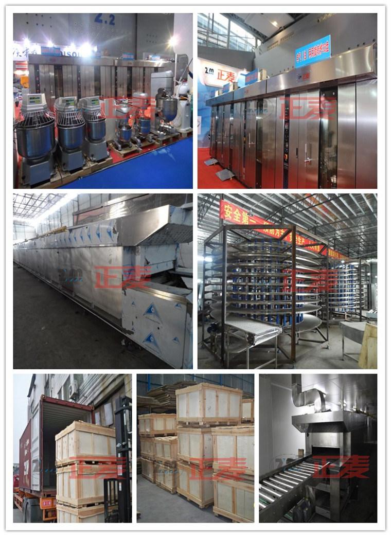 Quipement de cuisson lectrique industriel 8 plateaux for Equipement de cuisson