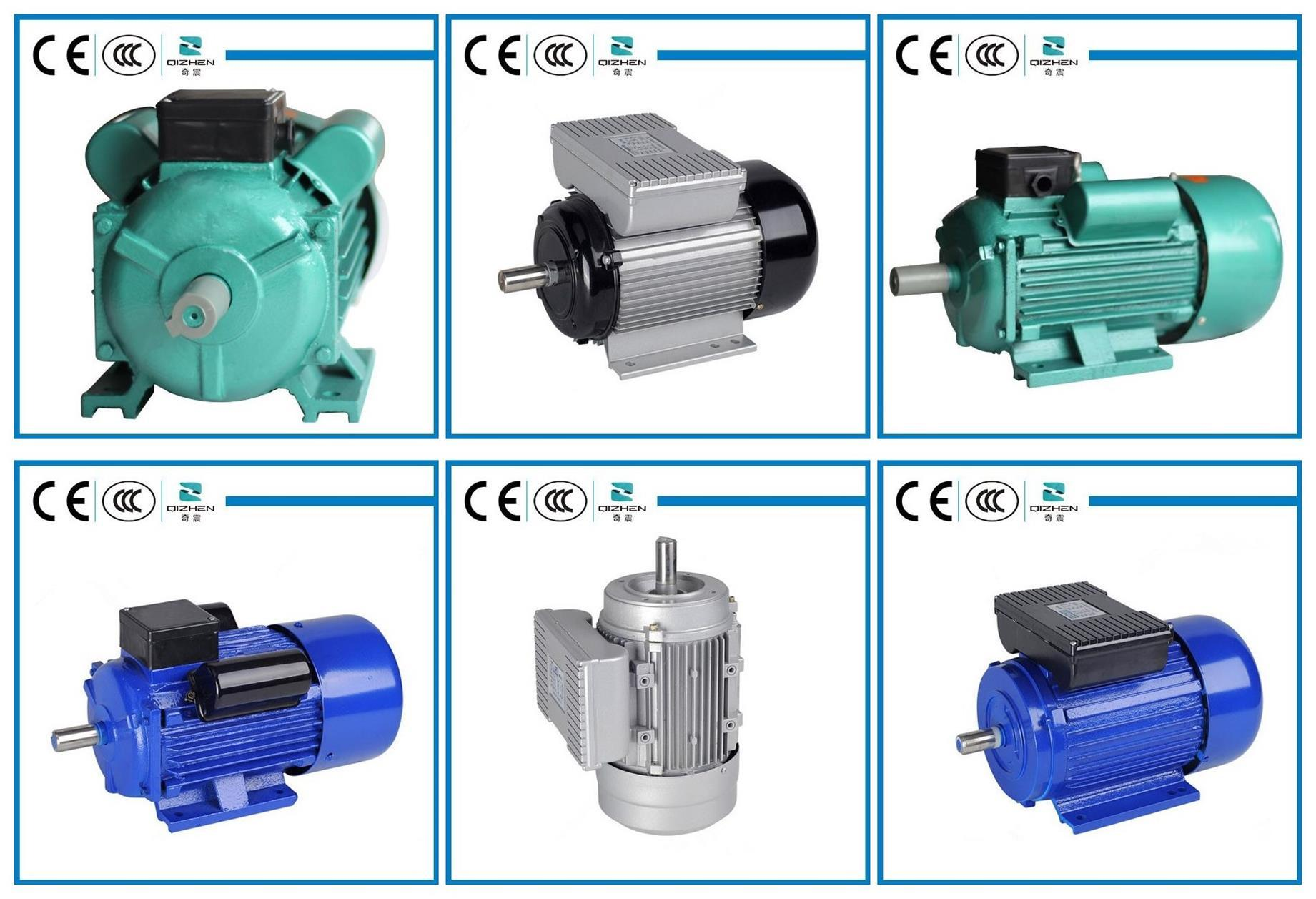 air compressor use 4KW 3HP 220V single phase two-value capacitor ...