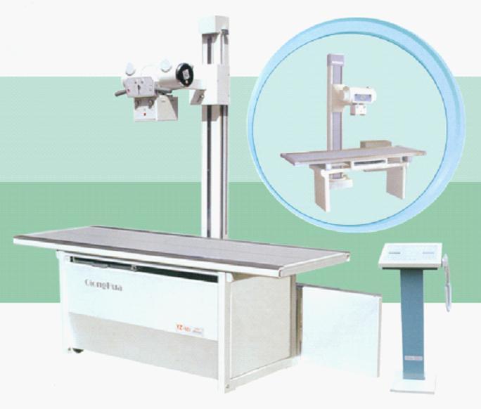 Alta frecuencia de 300mA máquina de rayos X – Alta frecuencia de ...