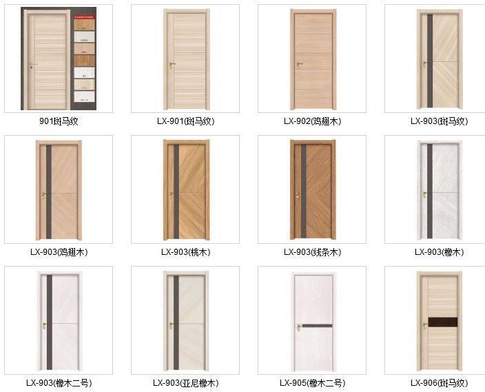 Best Simple Cheap Interior Doors House Entry Fancy Wood Door Design Custom China Main Entrance Door Design Wooden Solid Wood Doors Ei W022