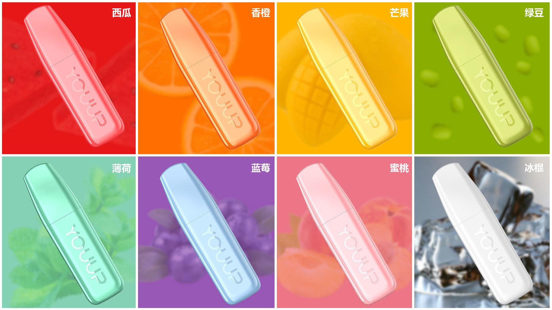 Kingtons Youup 113 High Quality Disposable Vape Pen