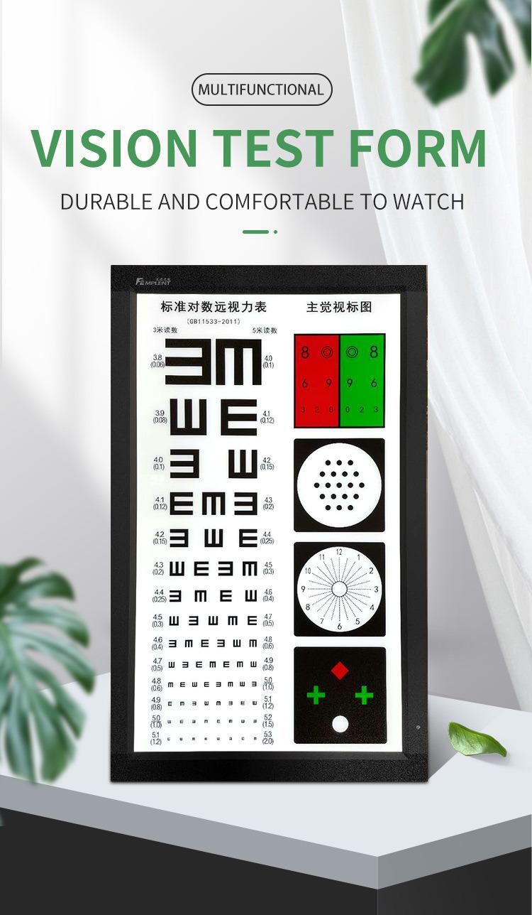 test ocular de screening ce este)