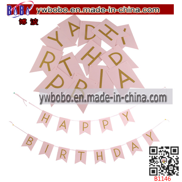 Party Gift Packing Birthday Gift Box Custom Box Promotional Box (B1184)