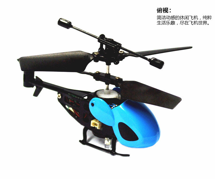 [Hot Item] New Ultralight Drone Wireless Transmitter & Receiver RC  Helicopter