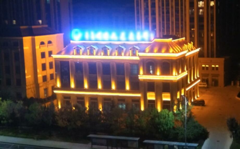 LED Street Lamp Light Lighting for Outdoor