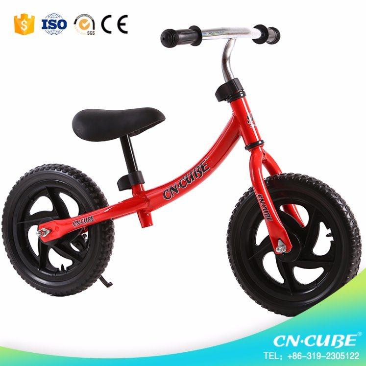 Mejor calidad del capítulo de acero niños bicicleta de equilibrio ...
