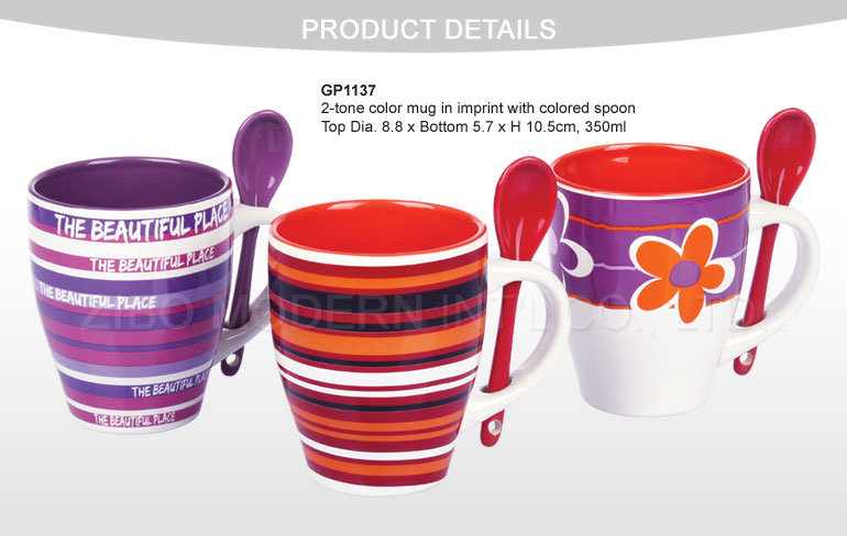 baf2d19686e Wholesale Color Ceramic Coffee Mug with Color Spoon in Handle ...