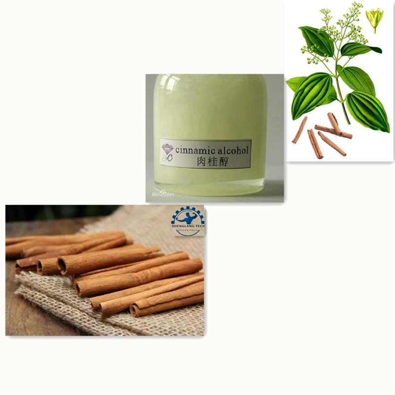 high quality cinnamic alcohol 99 fast delivery time cas no 104 54