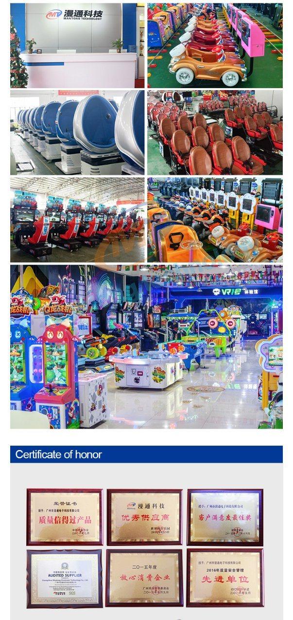 simulateur de course initial d 4 voiture de course arcade pour la vente de la machine. Black Bedroom Furniture Sets. Home Design Ideas