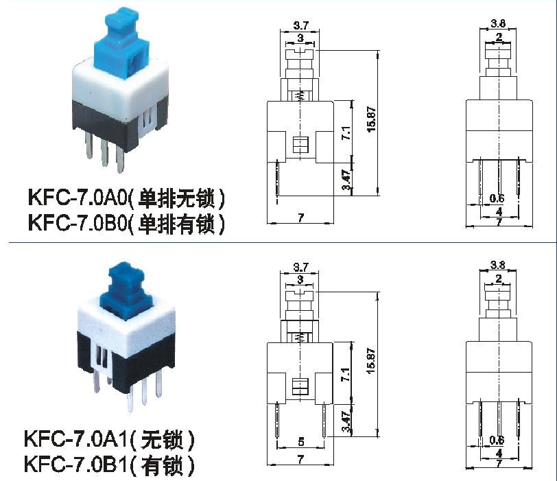 Mini Micro 7mm X 7mm 6-Pin Self Locking Push-Button Switches