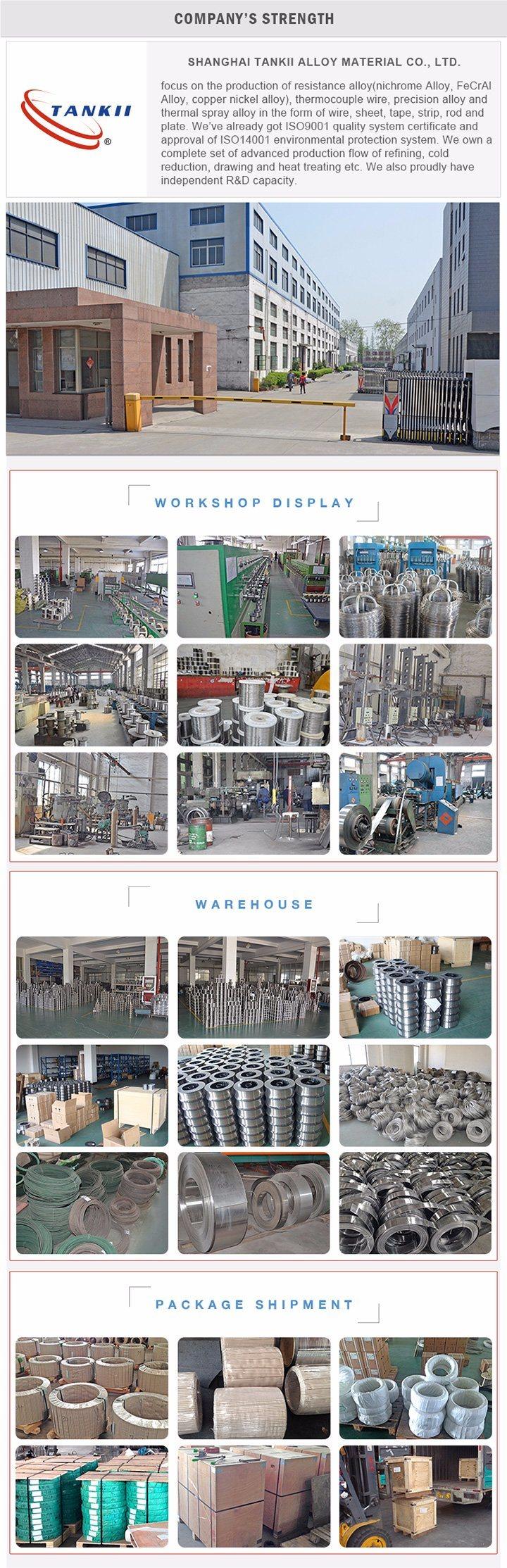 Alle Produkte zur Verfügung gestellt vonShanghai Tankii Alloy ...