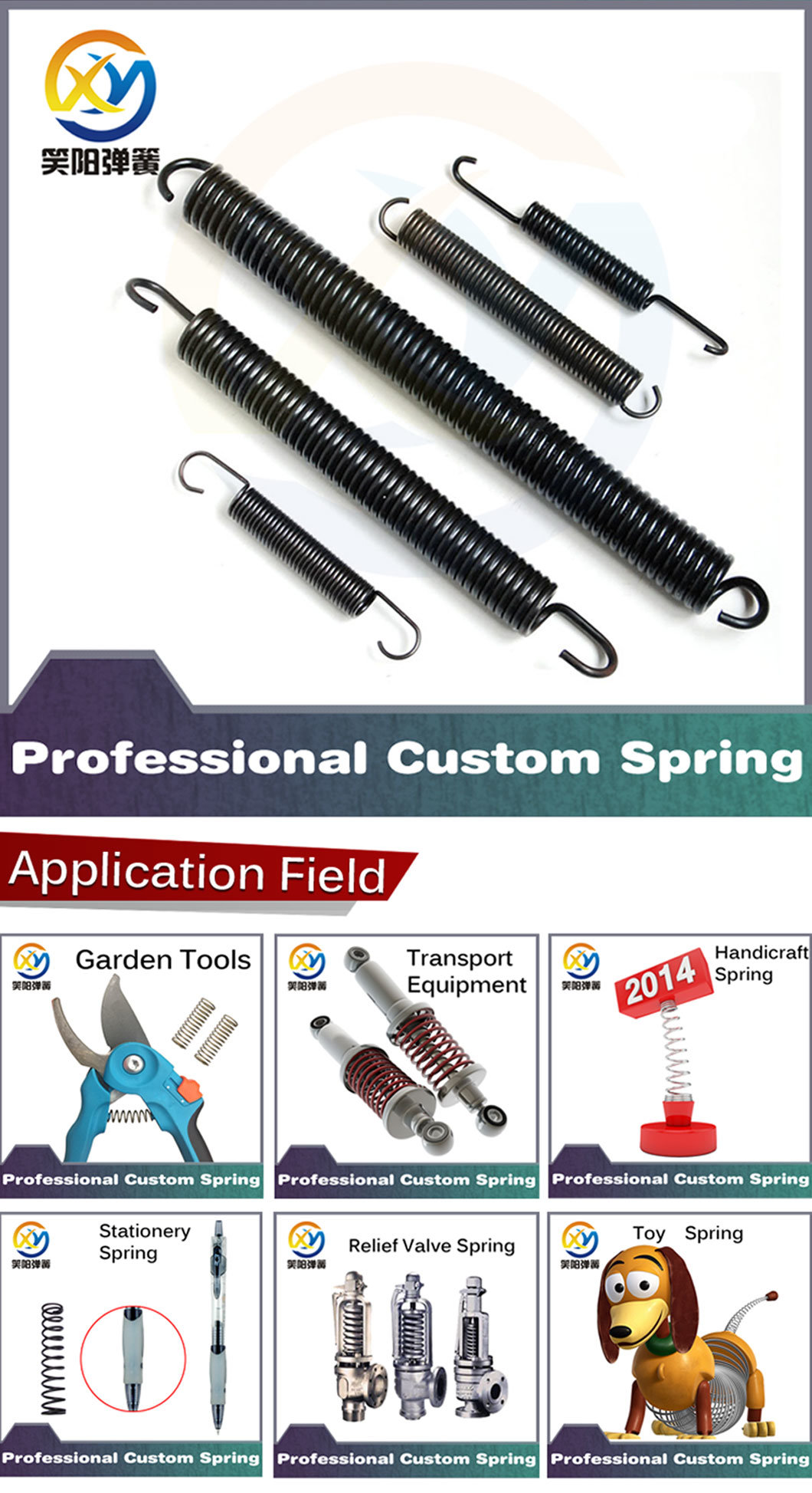 Tension Spring, Double Hook Tension Springs, Tension Coil Spring ...