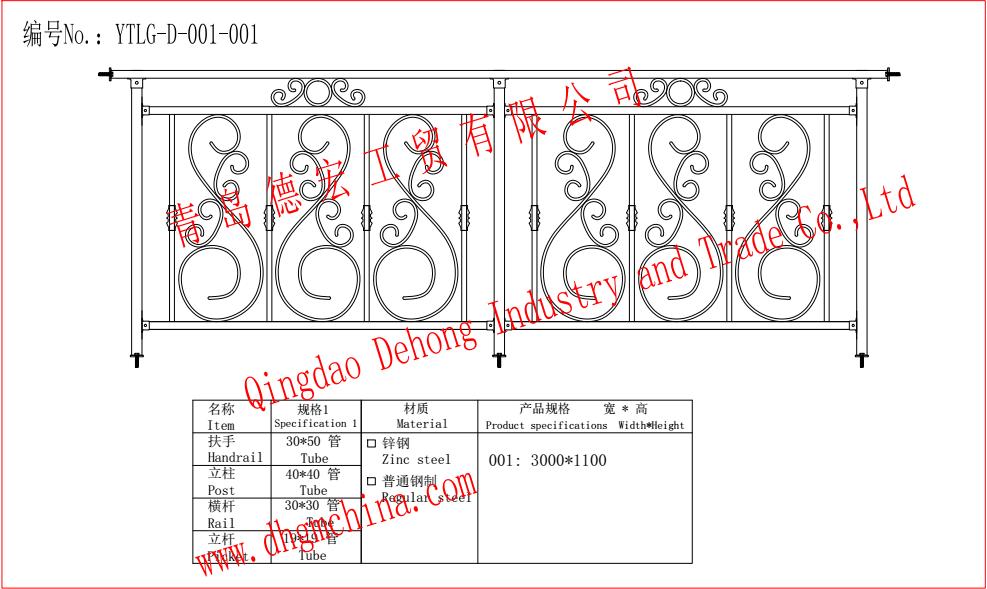 Popular Design Wrought Iron Balcony Handrails and Fence/Balcony Railing
