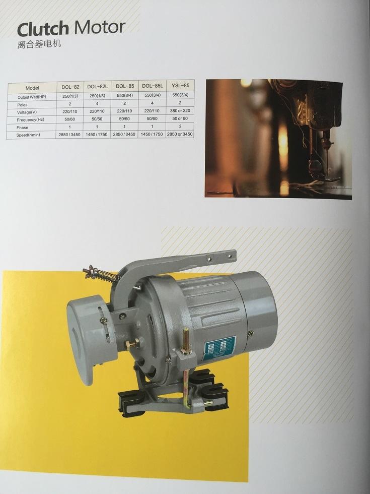 El embrague del motor de la máquina de coser (DOL-62) – El embrague ...