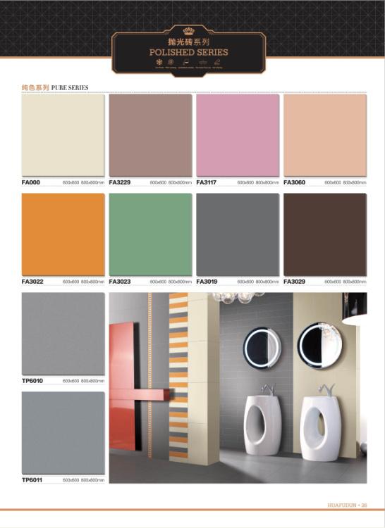 Pure Color (Mono Color) Polished Porcelain Floor Tiles 600X600 800X800