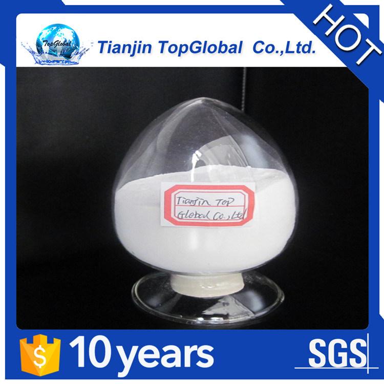 歯磨き粉の醤油保存力があるナトリウム安息香酸塩の工場