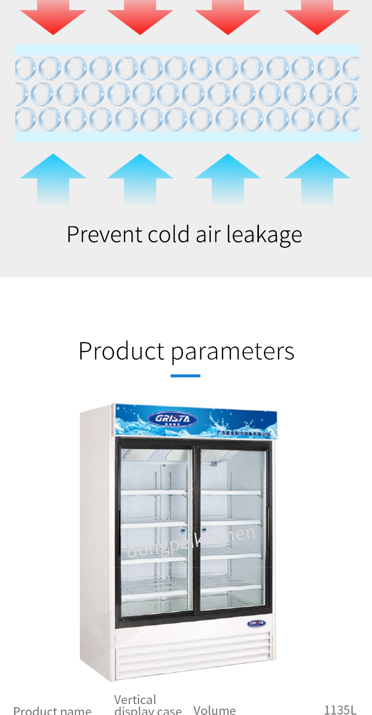 Commercial Refrigerator Display Cabinet, Glass Cold Drinking Refrigerator