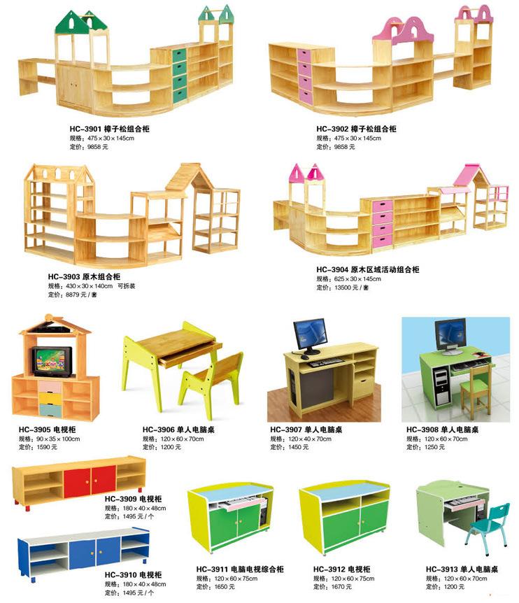Jardín de infantes para niños de madera estante juego de rol de mesa ...
