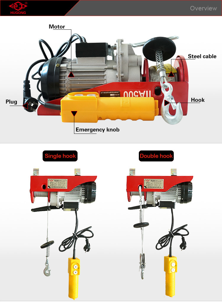 PA800kg Mini Type Electric Wire Rope Hoist Cable Winch with Wireless ...