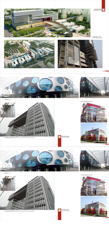 Alpolic installation model china aluminum composite panel faq nvjuhfo Image collections