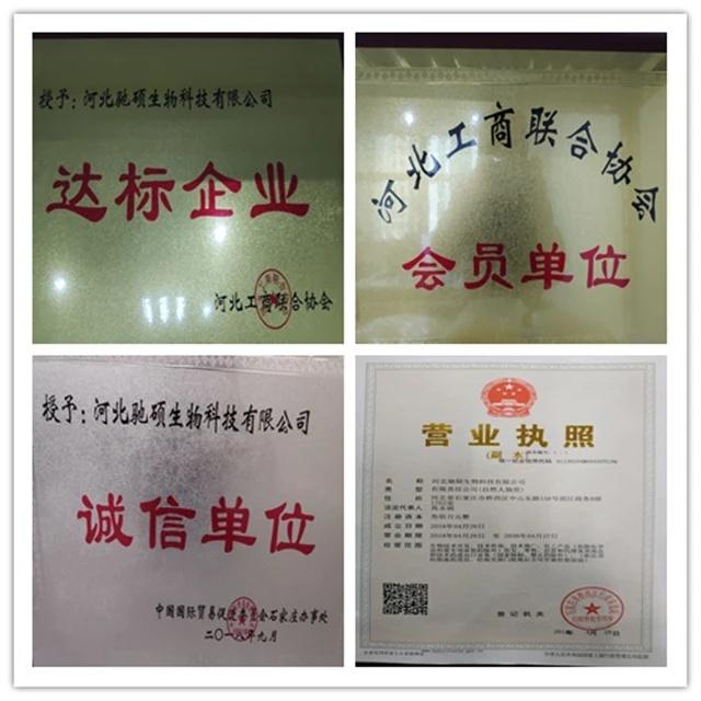 High Quality Tetramisole Hydrochloride / Tetramisole HCl CAS: 5086-74-8