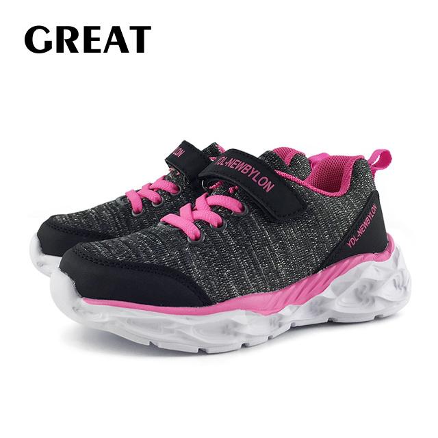 Sports Running Shoes Kids Sneaker Boys