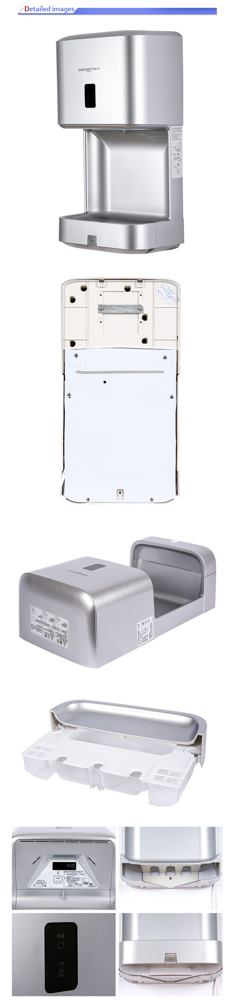 Smart Expo Wall Mounted Automatic High Speed Toilet