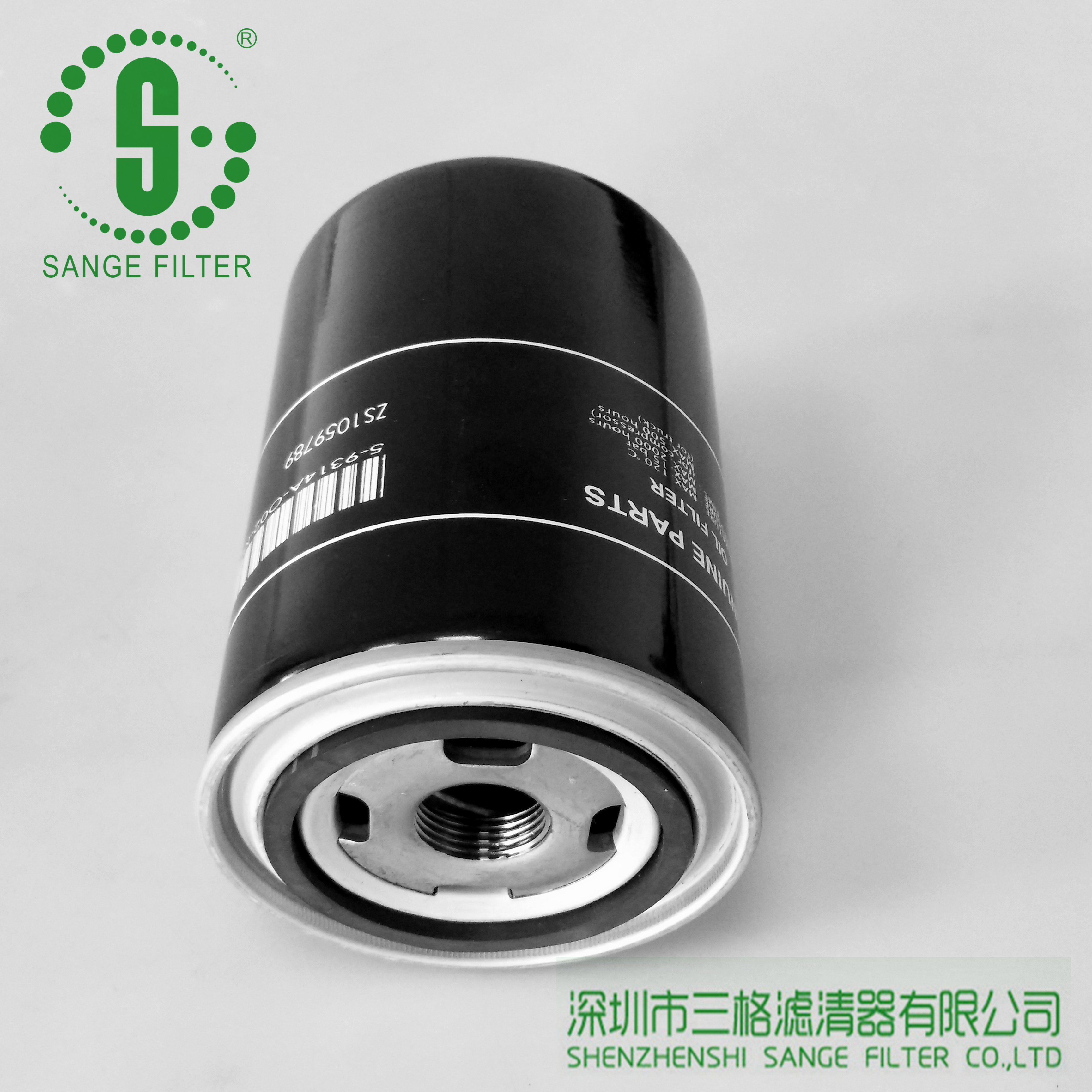 ZS1059789 Oil Filter for Gardiner Denver Air Compressors Replacement Oil Filter Element