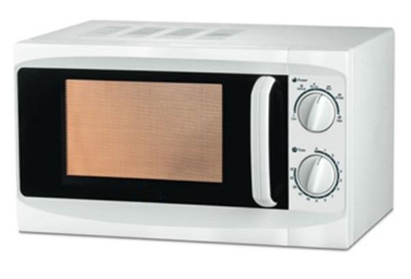 Mejor horno de microondas al por mayor precio mejor - Mejor horno microondas ...