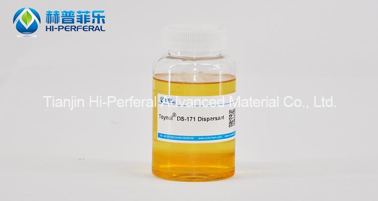 マットのエージェントのためのToynol DS-171の高品質の分散剤