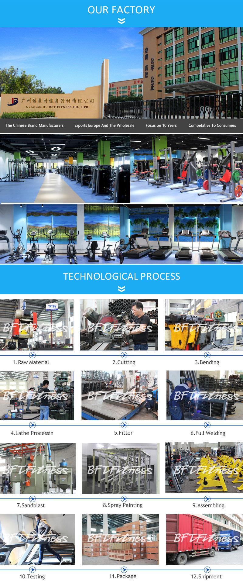 Accessoires de salle de gym Poids Poids de la plaque de la plaque de ... bb27e65545e