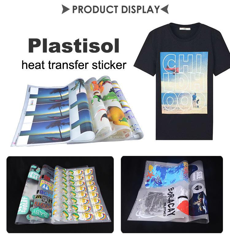 0061999f T Shirt Plastisol Heat Transfers Custom Printing Stickers - China ...