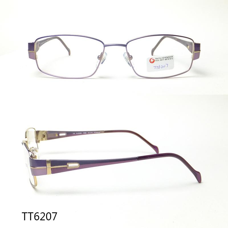 El titanio óptica anteojos anteojos de Marco (TT 6207) – El titanio ...