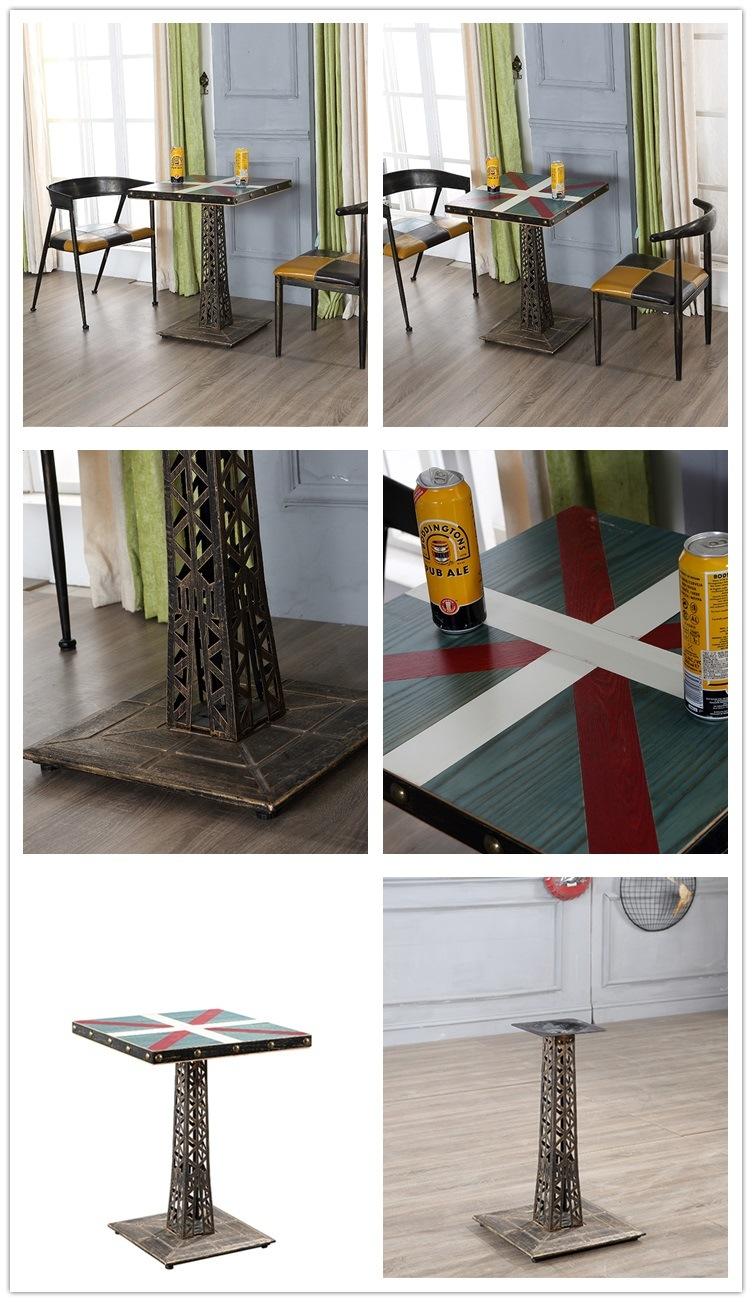 Table Basse Caf Bon March En Style Fran Ais Table Basse Caf Bon March En Style Fran Ais