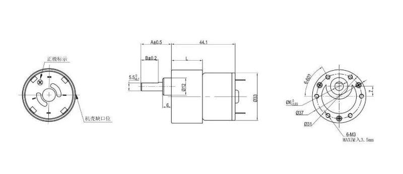 37mm 12v 24v caja micro motor de engranajes de escobillas