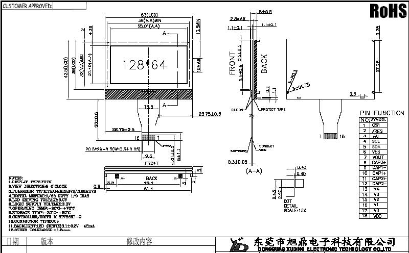pantalla gr u00e1fica lcd 128x64 cog m u00f3dulo lcd tipo ultra alto