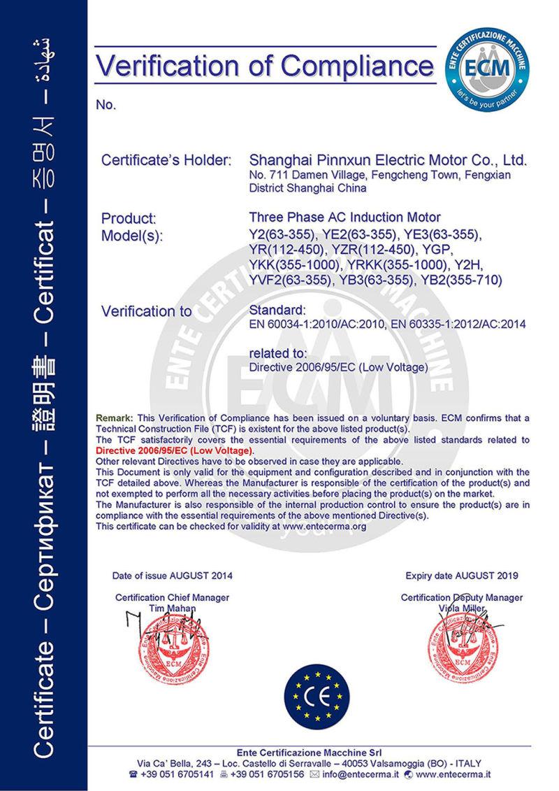 Motor eléctrico de baja tensión de cinta transportadora – Motor ...