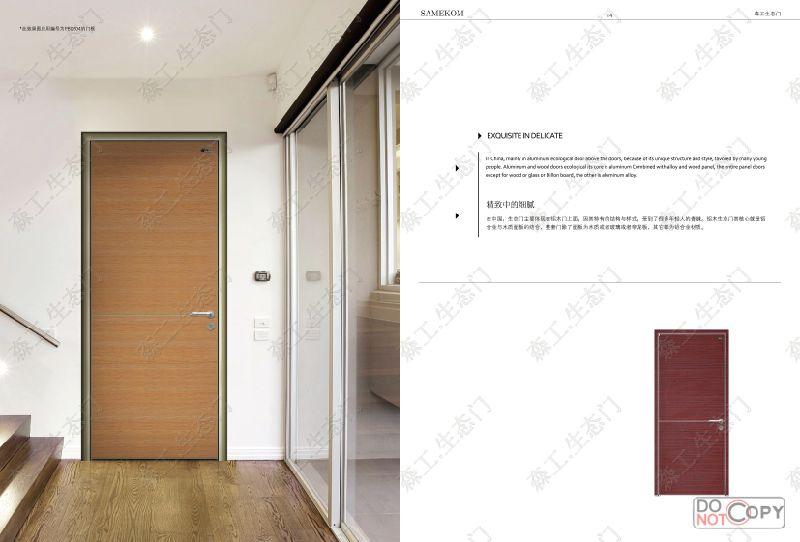 En bois massif porte design entr e principale porte for Chambre hopital design