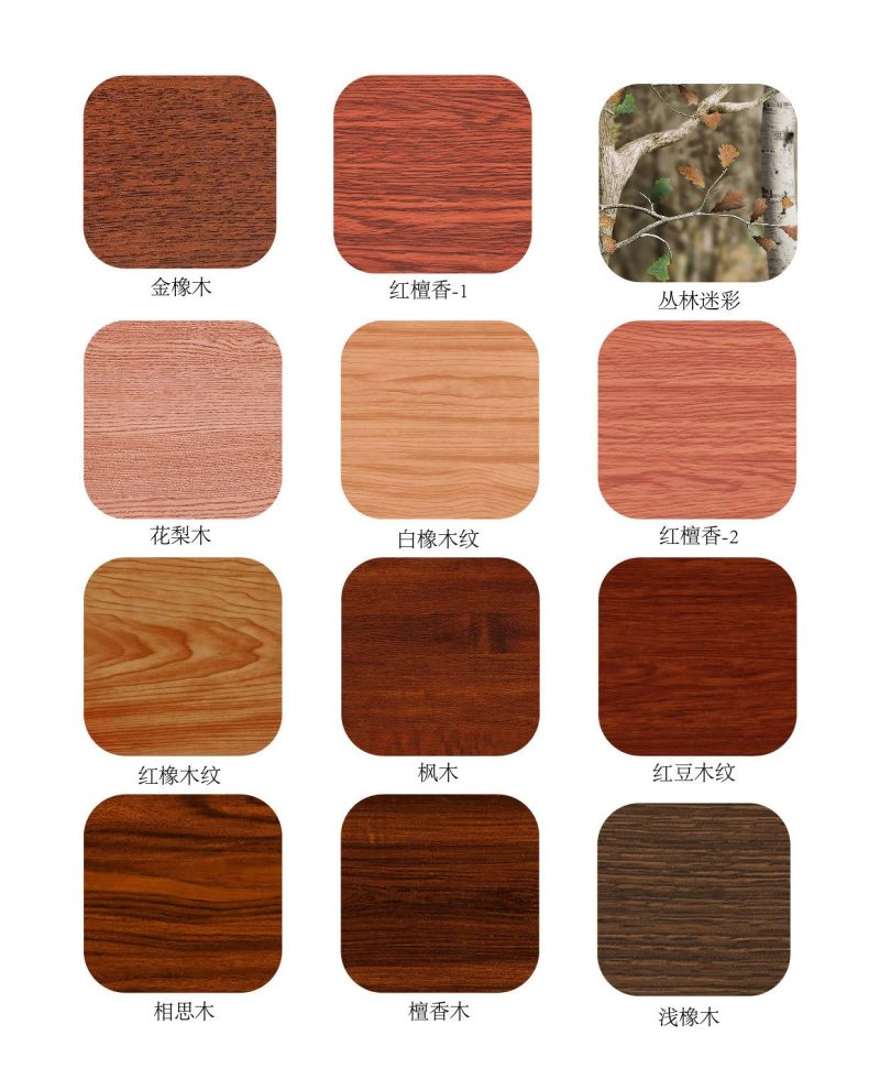 China Wood Grain Pvc Film Laminated Steel Sheet For Doors