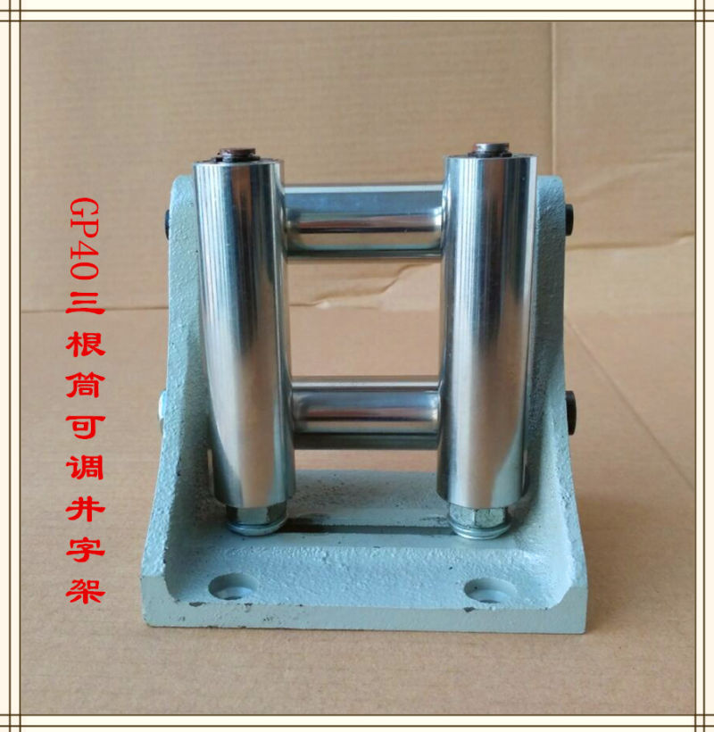 China Alloy Wheel Straightening Tools/What Is Guide Wire Software ...