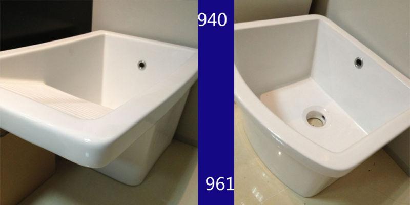 Cer mica porcelana lavadero 940 cer mica porcelana Lavadero ceramica