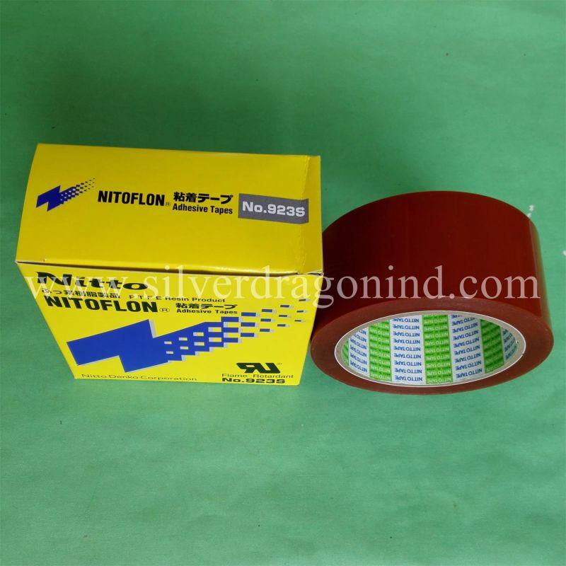 밀봉을%s 923s의 Nitto 테이프 일제에 의해 제공Silver Dragon Industrial