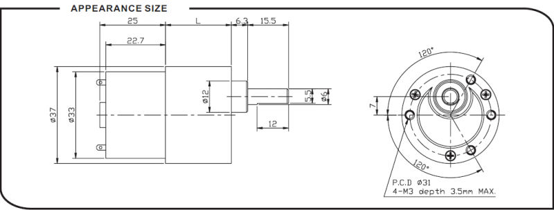 DC Electric Motor (PM-33 SERIES 3-24VDC)