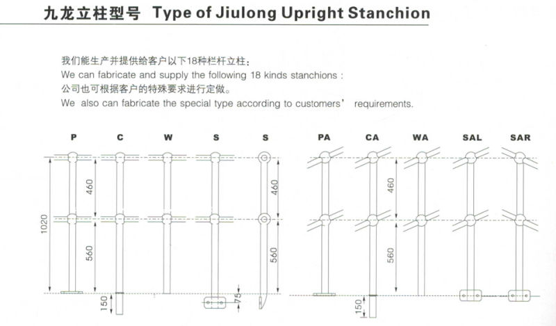 Widely Used Stanchion with Different Types