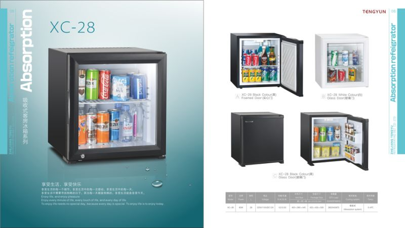 Exceptionnel Brown Silent Beverage Cooler 28L Absorption Minibar For Hotel And Office