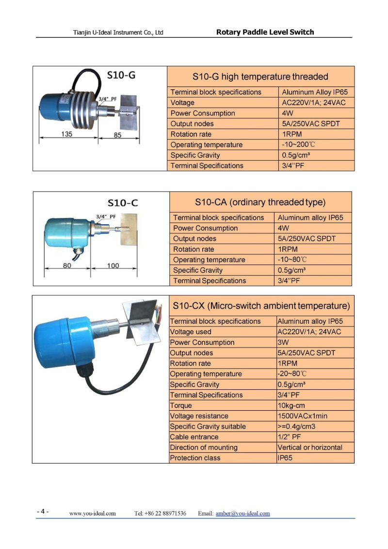 China rotary paddle level meter switch