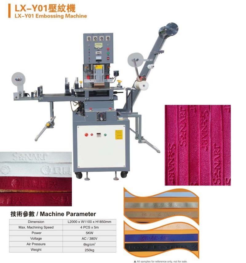 0926dc078 Máquina de relevos de alta frequência LX-Y01 para o material do rolo de  fita de tecido do tecido de malha estreita em rolo etc