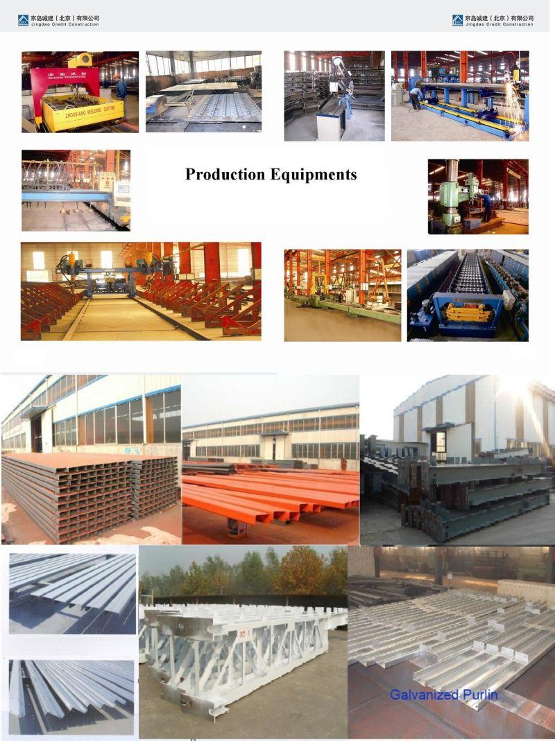 Curva industrial de estructura de acero del techo de paneles ...